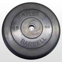 Диск обрезиненный Barbell 31 мм, 15 кг Atlet