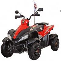 Детский спортивный электроквадроцикл Dongma-DMD Dongma ATV Red 12V - DMD-268A