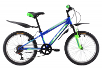 Велосипед Challenger Cosmic 20 (2017)