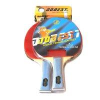 Набор DOBEST BR20 1 звезда (2 ракетки + 3 мяч