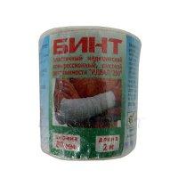 Бинт медицинский эластичный ES-0038
