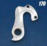 Петух d170 фрезерованный TBS для bh bikes