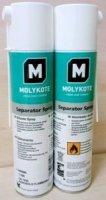 Эффективная смазка для беговых дорожек Molykote Separator Spray (400мл)