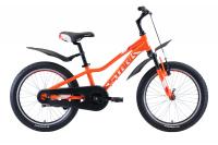 Велосипед Stark Rocket 20.1 S (2020)