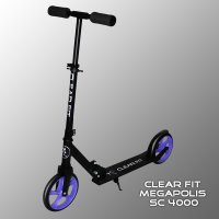 Самокат Clear Fit Megapolis SC 4000