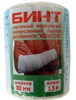 Бинт медицинский эластичный ES-0037