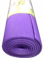 """Коврик для йоги """"PVC YOGA MAT"""" Housefit фиолетовый"""