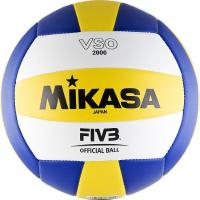 Мяч MIKASA VSO2000
