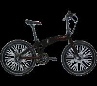 Велосипед Dahon Ios D9 Obsidian (2016)
