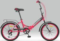Велосипед MAXXPRO COMPACT 24 (2017)