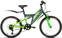 "Велосипед Forward 20"" Altair MTB FS 20 (2017)"