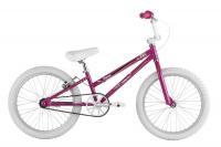 Велосипед Haro  Z-20 Girls (2015)