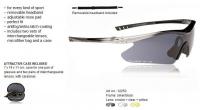 Очки SWISSEYE F-16 спортивные