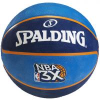 Баскетбольный мяч Spalding TF-33 NBA 3X, размер 7