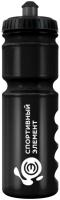 Спортивная бутылка Гематит Спортивный элемент S17-750, черный