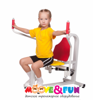 Детский тренажер Moove&Fun Баттерфляй