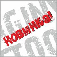 Комплект аксесуаров  Reebok для аэробики