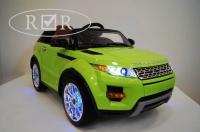 A111AA VIP Зеленый