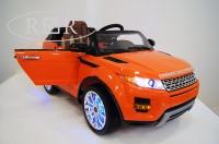 A111AA VIP Оранжевый