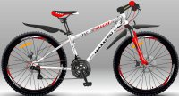 Велосипед MAXXPRO HELLCAT 20 PRO (2016)