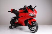 Мотоцикл RiVeRToys A001AA