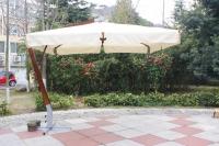Садовый зонт GardenWay SLHU007