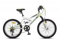 Велосипед MAXXPRO SENSOR 20 (2017)