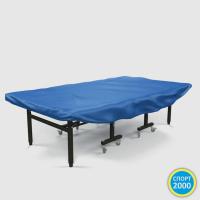 Чехол для теннисного стола Unix (универсальный) синий