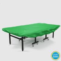 Чехол для теннисного стола  Unix (универсальный) зеленый