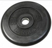 Диски Barbell 20 кг 31мм