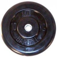 Диски Barbell 10 кг 26мм