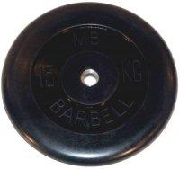 Диски Barbell 15 кг 26мм