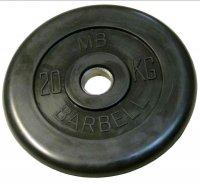 Диски Barbell 20 кг 26мм