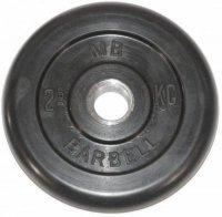 Диски Barbell 2,5 кг 31мм