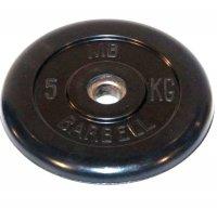 Диски Barbell 5 кг 26мм