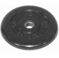 Диски Barbell 5 кг 31мм