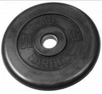 Олимпийские диски Barbell 20 кг 50мм