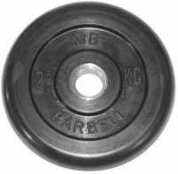 Олимпийские диски Barbell 2,5 кг 50мм