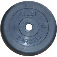Диски обрезиненные Barbell чёрного цвета, 26 мм, Atlet MB-AtletB26-5