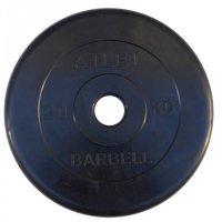 Диски обрезиненные Barbell чёрного цвета, 51 мм