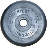 Диски обрезиненные Barbell чёрного цвета, 26 мм, Atlet MB-AtletB26-2,5