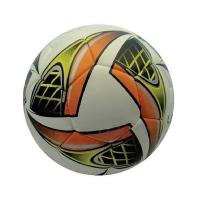 Мяч футбольный ATLAS Leader