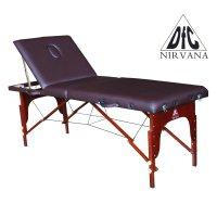 Массажный стол DFC NIRVANA Relax Pro коричневый