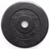 Диск обрезиненный TITAN черный 20 кг (51 мм)
