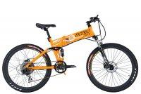 Велосипед  Volteco Intro 500W