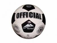 Мяч футбольный ATLAS Official