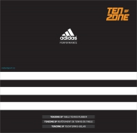 Накладка Adidas Ten Zone SF 2.0мм (черный)