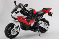 Электромотоцикл  Joy Automatic JT528 BMW