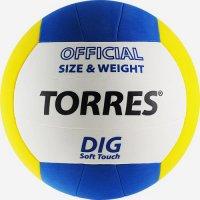 Мяч TORRES Dig V20145