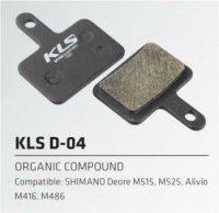 Колодки Kellys тормозные к диск. торм. органическиеD-04, совместим.: SHIMANO Deore M515,525; Alivio M416, 486.